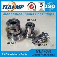 GLF 16、JMK 16メカニカルシールCR10/CR15/CR20多段パンプス