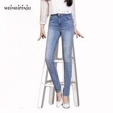Fashion Skinny Stretch Jeans Women 2017 High Waist Push Up Soft Denim Blue Capri Pants Plus Size Sexy Cropped Pencil Jeans Mujer