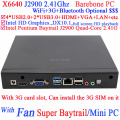 OEM barebone computer mini pc for office