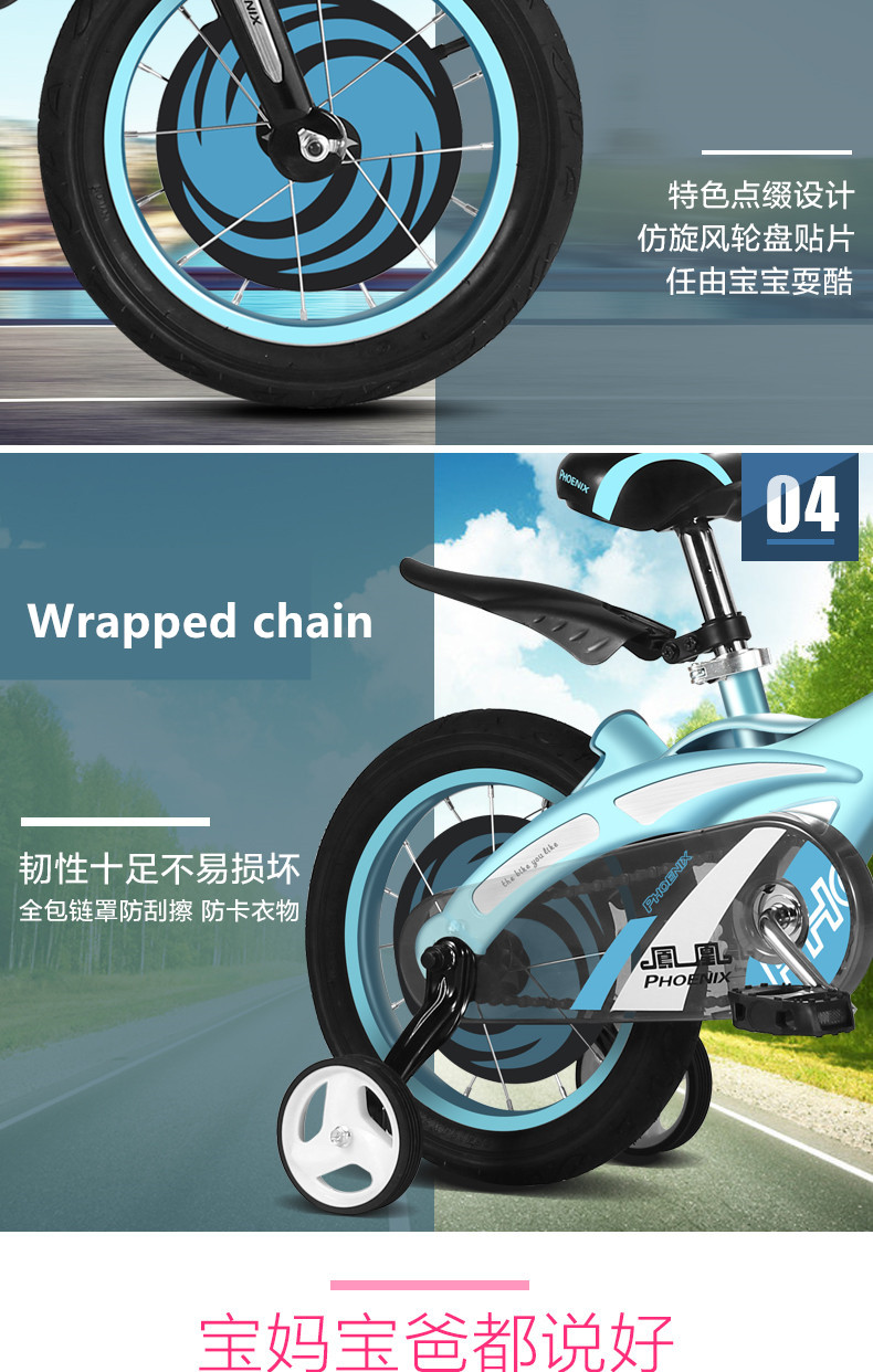 Clearance New Brand Magnesium Alloy Frame Child Bike 12/14/16 inch Auxiliary Wheel Dual Disc Brake Bicycle Boy Girl Children buggy 10