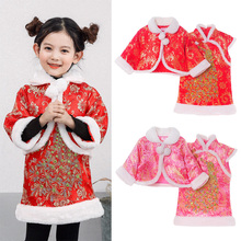 Tang suit Girls Dress +Shawl Winter Cotton New Year Chinese cheongsam dress set Kids Dress For Girls Clothes 2PCS