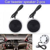 2pcs 150W 25mm Aluminium Shell Silk Stretch Film Car Tweeter Speakers Auto Horn Audio Music Stereo Speaker for Car Audio System