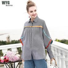 Купить с кэшбэком Casual Loose Plaid Shirt Women 2018 Spring New Contrasting Pipelined Long Sleeve Big Sizes Womens Cotton Blouses and Tops WYG