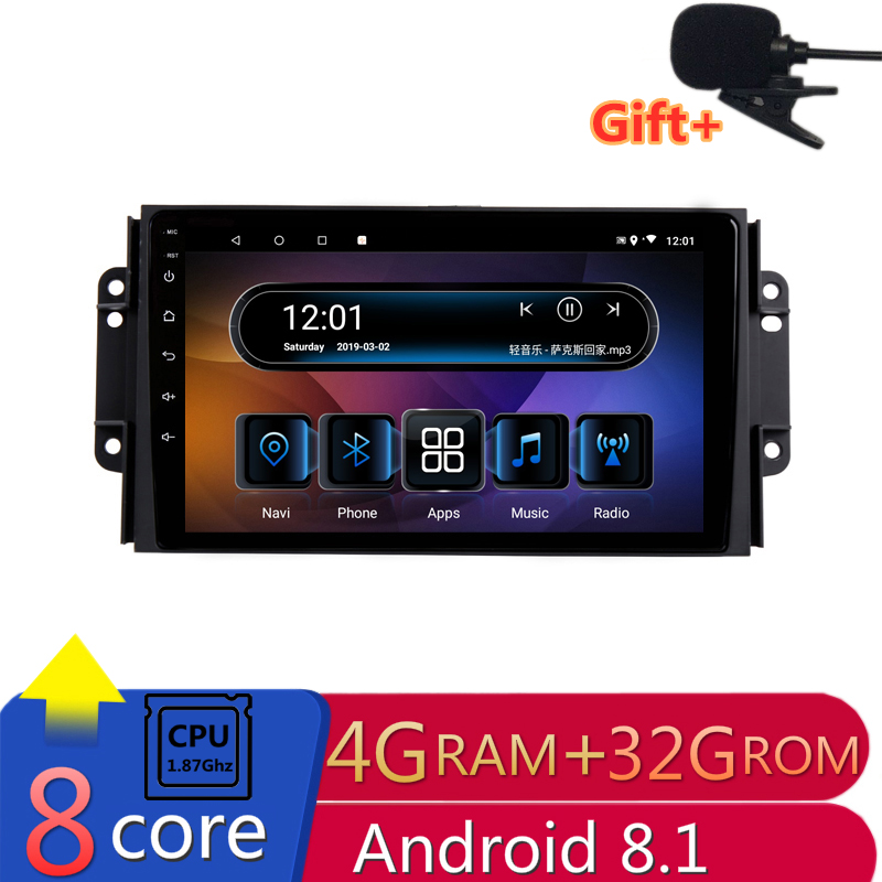 "9"" 4G RAM 8 cores Android Car DVD GPS Navigation for Chery Tiggo 3 3X audio stereo car radio headunit bluetooth wifi"