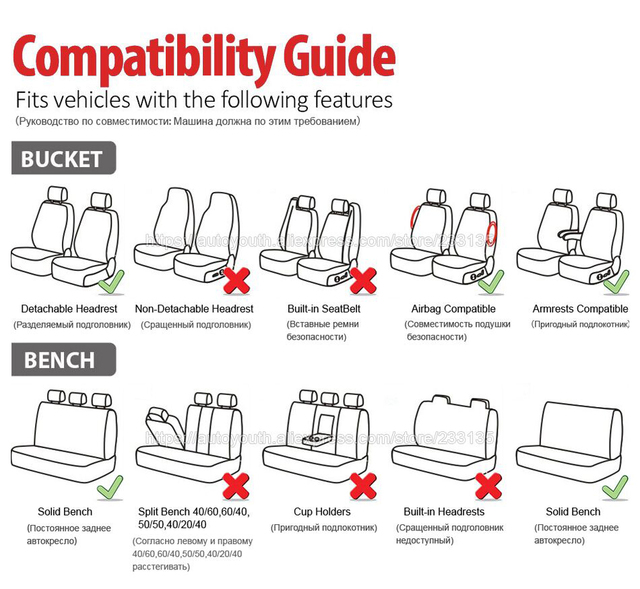 Universal Seat Covers 6