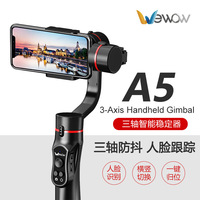 A5 3 Axis Handheld Gimbal Video Stabilizer Support Face Tracking Gestures Vertical Shooting For Smartphone Gimbal Stabilizer