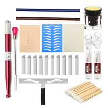 Semi-Permanent Makeup Kit Eyebrow Lip Tattoos Blade Ink Practice Kit networking lab practice kit