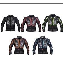 Fastrider Moto Броня гонки защитное куртка с длинными рукавами Мотокросс езда Полный доспех позвоночника Грудь защитный Шестерни Костюмы