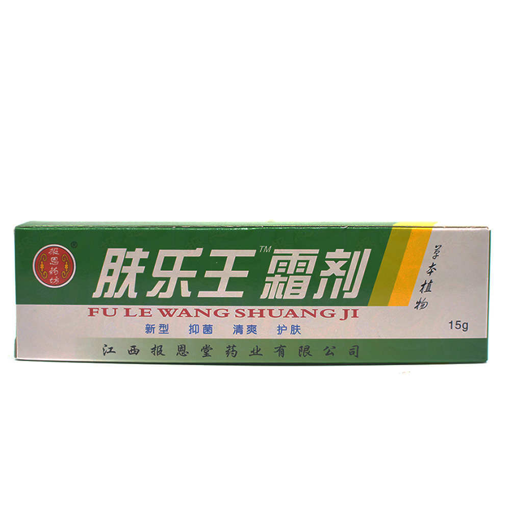 3Pcs Chinese Herbal Skin Topical Antipruritic Ointment Cream Analgesic Balm Ointment Psoriasis Cream Body Massage Cream D059 in Massage Relaxation from Beauty Health