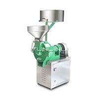 ماكينة الطحن الكهربائية 220 فولت الرطب والجاف طحن ماكينة تصنيع حليب فول الصويا التجارية لبن الأرز طاحونة YC-12