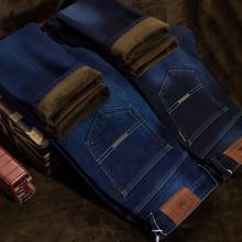 2017 New  Mens Winter Thicken Stretch Denim Jeans Warm Fleece Jean Pants Trousers Plus  Size 32 33 34 35 36 38 40 42 2colors
