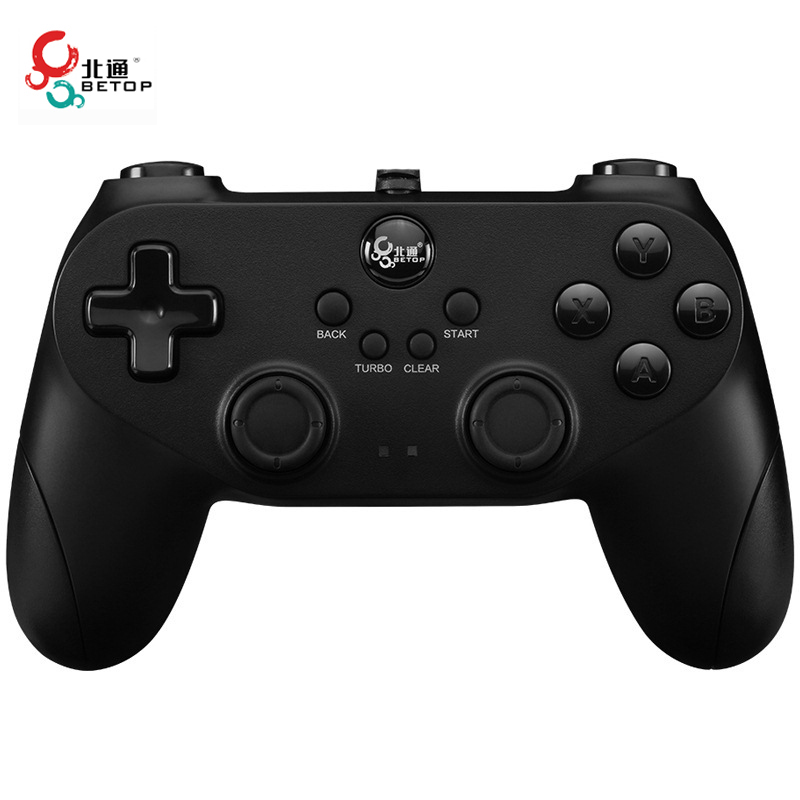 Hot Sale BETOP BTP-BD2E USB Wired Gamepad Double Shock Game Pad Joystick Joypad Controller for PC for PS3 for Android