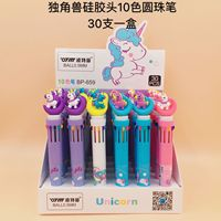 30PCS/BOX Korean Version Cartoon Ballpoint Pen Unicorn Cartoon Silicone Head 10 Colors In One Ballpoint Pen Moon Upgrade Edition