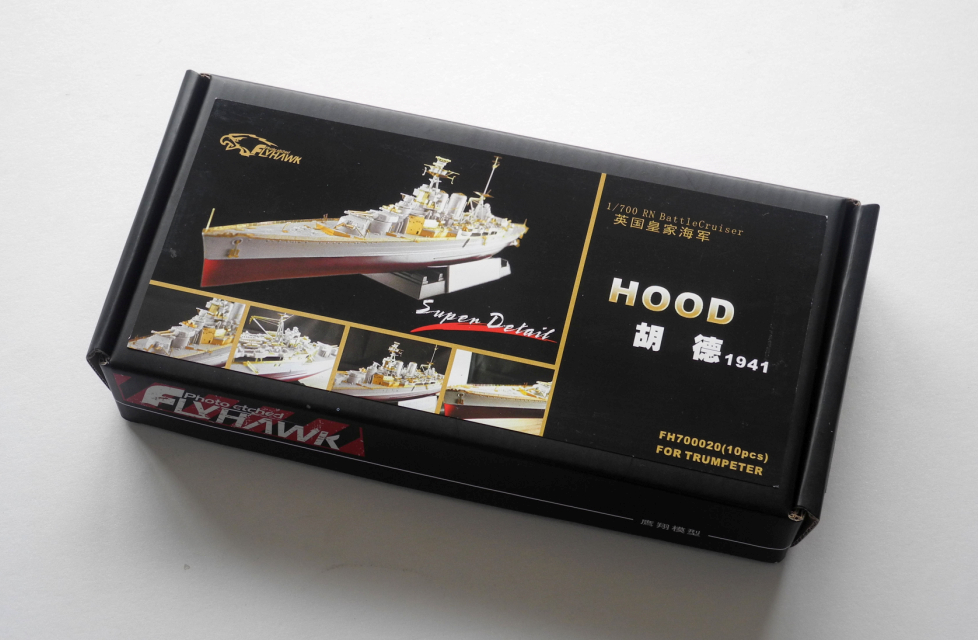 Yingxiang HMS Hood in 1941 05740 with trumpeter Assembly model Warship Toys trumpeter model artwox 05302 navy hood british cruiser wooden deck aw10023