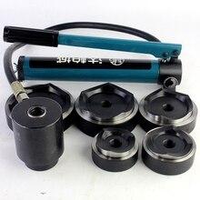 Гидравлический инструмент нокаут Гидравлические инструменты для изготовления отверстий Гидравлический дырокол инструмент SYK-15 с диапазоном штампов от 63 до 114 мм