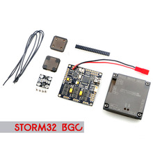 F18887 Storm32 BGC 3-Axle 32 Bit STM32 Brushless Gimbal Controller Board with Dual Gyroscope for DIY FPV Quadcopter Multicopter