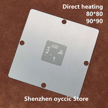 Direct heating  80*80  90*90   SEMS21 LF   SEMS21  BGA  Stencil Template