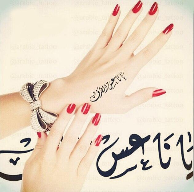 love tattoo 6 designs romantic temporary tattoo arabic