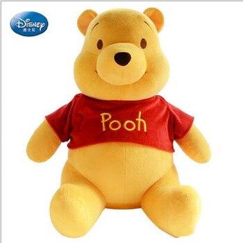 Disney Винни медвежонок пух плюшевые игрушки куклы пух Мягкие плюшевые куклы игрушки подарки на день рождения для детей