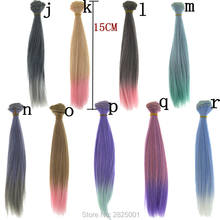 1 Pcs 25cm*100cm BJD Doll Wig Rainbow Color Black Brown Purple Wigs 1/3 1/4 DIY Doll Straight Hairs For Barbie Doll Accessories(China)