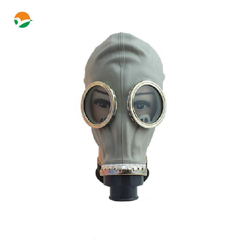commentaires masque gaz militaire faire des achats en ligne commentaires masque gaz. Black Bedroom Furniture Sets. Home Design Ideas