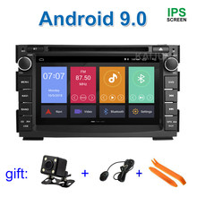 DSP IPS Android 9 DVD estéreo reproductor Multimedia GPS para Kia Ceed 2009-2012 con wifi BT ESTÉREO radio(Hong Kong,China)