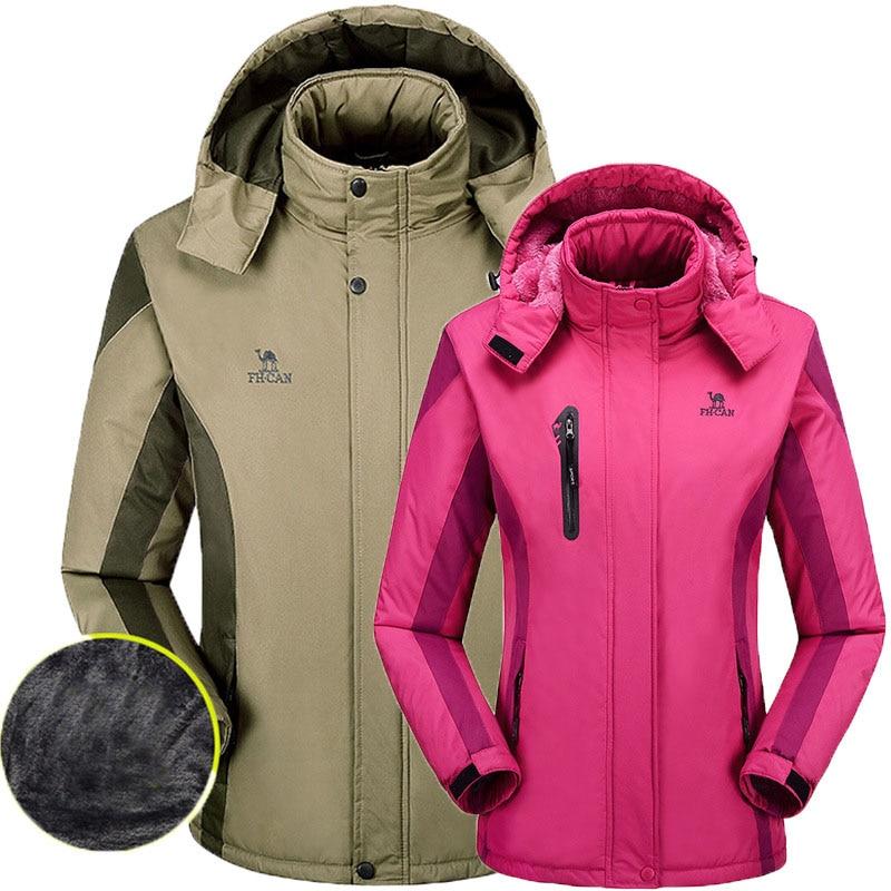 Vestes de Ski hommes et femmes chaleur thermique imperméable manteau de pluie veste de randonnée en plein air Sports d'hiver Snowboard Ski vestes de neige - 3