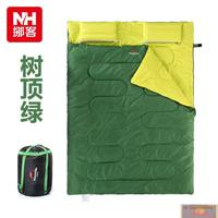 Upgrade Pattern NH Double Sleeping Couple Spring And Summer Warm Winter Indoor Outdoor Camping Adult Sleeping