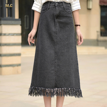 Long black denim skirt online shopping-the world largest long ...