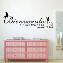 Colorful spanish sentences Vinyl Wallpaper Roll Furniture Decorative Living Room Bedroom Wall Stickers Waterproof