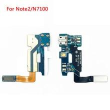 Высокое качество USB разъем для зарядки порт гибкий кабель для samsung Galaxy Note 2 N7100 микро USB Порт Шлейф Запасные части