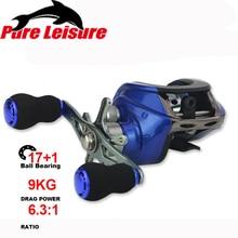 magnetic 9Kg Pureleisure Air