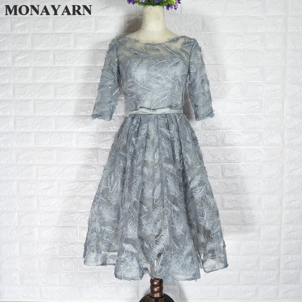 Gray tulle bridesmaid dress 2017 new sweetheart half sleeve fashion party dress