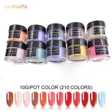 цена на LaMaxPa No UV light Cure Nails Dip Powder strong and durable long lasting nail dip powder