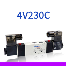 1pcs Pneumatic Parts 1/4'' Ports 4V230C-08 DC 12V 24V AC 110V 220V 3 Position 5 Way Air Solenoid Valve