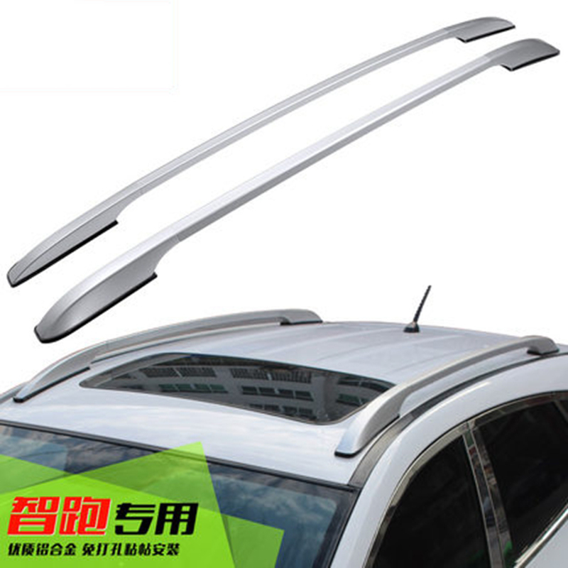 Car Styling Aluminium Alloy Carrier Roof Rack Side Rails Bars Outdoor  Travel Luggage For Kia Sportage 2010 2011 2012 2013 2014 In Underwear From  Mother ...