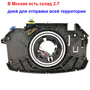 Image 2 - 8200216462 8200216454 Repair Loop wire Contactor Coil for Renault Megane II 3 5 portes Megane 2 MK II CC Coupe Saloon 8200216462