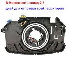 Câbles combinés de train pour Renault Megane 2 MK II coupé Break Wagon, 8200216462 8200216459 8200480340 8200216456