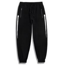 8XL 7XL 6XL мужские брюки, осенние мужские брюки, мужские штаны, спортивные штаны для фитнеса, спортивные штаны, штаны для бега, тренировочные повседневные штаны, черные брюки