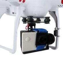 2 ציר Gimbal מייצב 2 6 S Drone צילומי אוויר Gimbal w/2204 מנועים 5 28 V תקע ולשחק PTZ עבור GoPro DJI פנטום 2