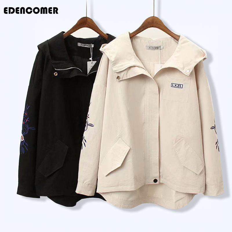 Women's Casual Jacket Autumn New Large Size Women's Plus Sleeves Embroidered Hooded Short Windbreaker Jacket