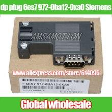 1 шт. штекер DisplayPort 6es7 972-0ba12-0xa0 для Siemens/profibus шинный разъем Адаптер DP для Siemens электронные системы данных