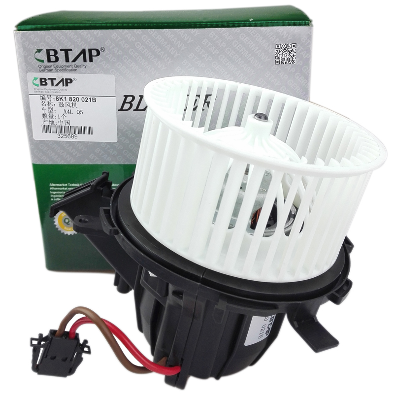 BTAP New Heater Blower Motor F Audi A4 A5 S5 Q5  8K1 820 021 B 8K1820021B 8K1820021C Original Equipment Quality Automatic HVAC