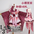 Anime Mekakucity Kozakura Mari Uniformes Cosplay del Kimono SL Envío Gratuito