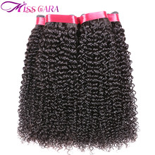 Miss Cara Kinky Curly Hair 100% Human Hair 1/3/4 Pc Remy Hair Extensions Peruvian Hair Weave Bundles Natural Color Can Be Dyed(China)
