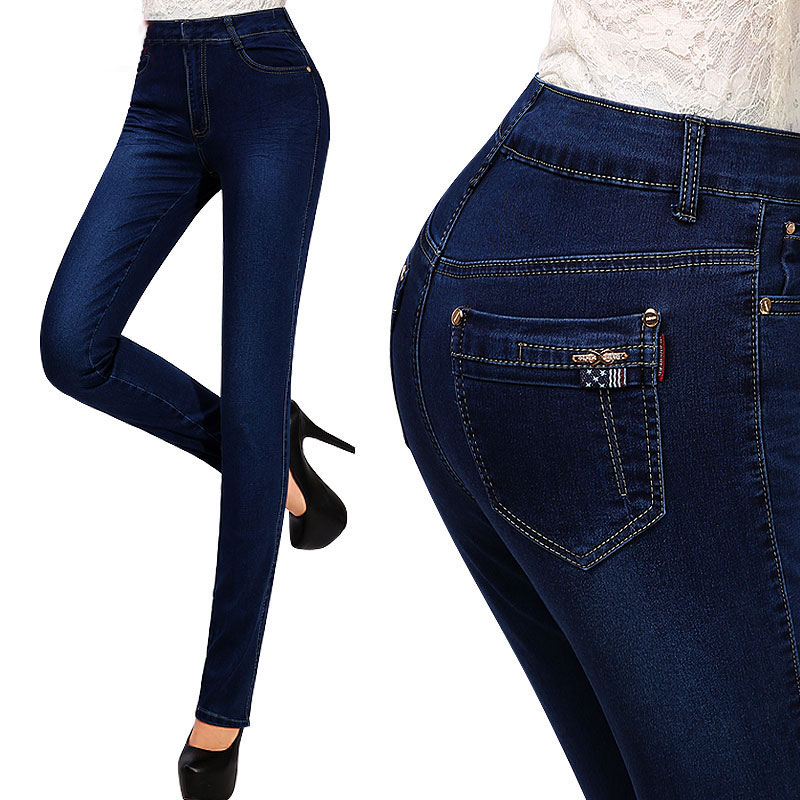 Online Get Cheap Jeans Women Large Hip -Aliexpress.com | Alibaba Group