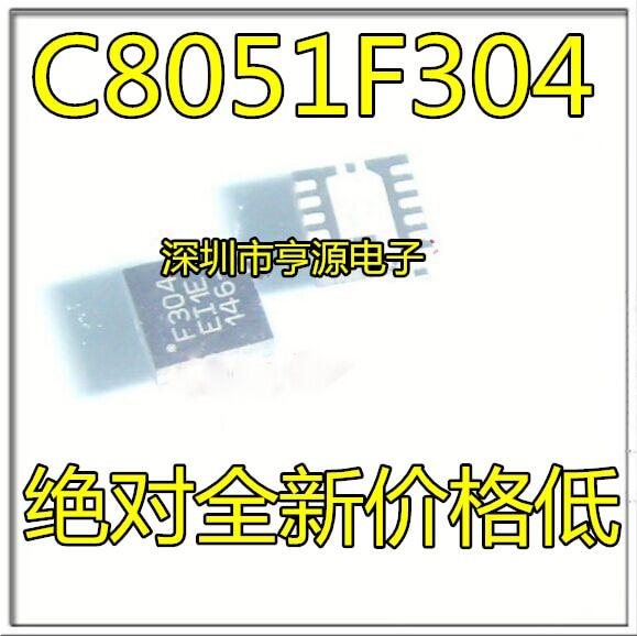 Цена C8051F304-GMR