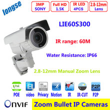 3MP Outdoor IR IP camera  POE camera  Multi-language network camera Onvif  2.8-12mm lens metal Bracket