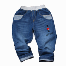 2016 New Spring Kids Clothes Boys Pants Baby Clothings Pants Boy Trousers Children Boys Pants Korean Jean Kids clothing Child