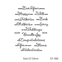 AZSG Sincere Blessing Best Wishes Clear Stamps/Seals For DIY Scrapbooking/Card Making/Album Decorative Silicone Stamp Crafts
